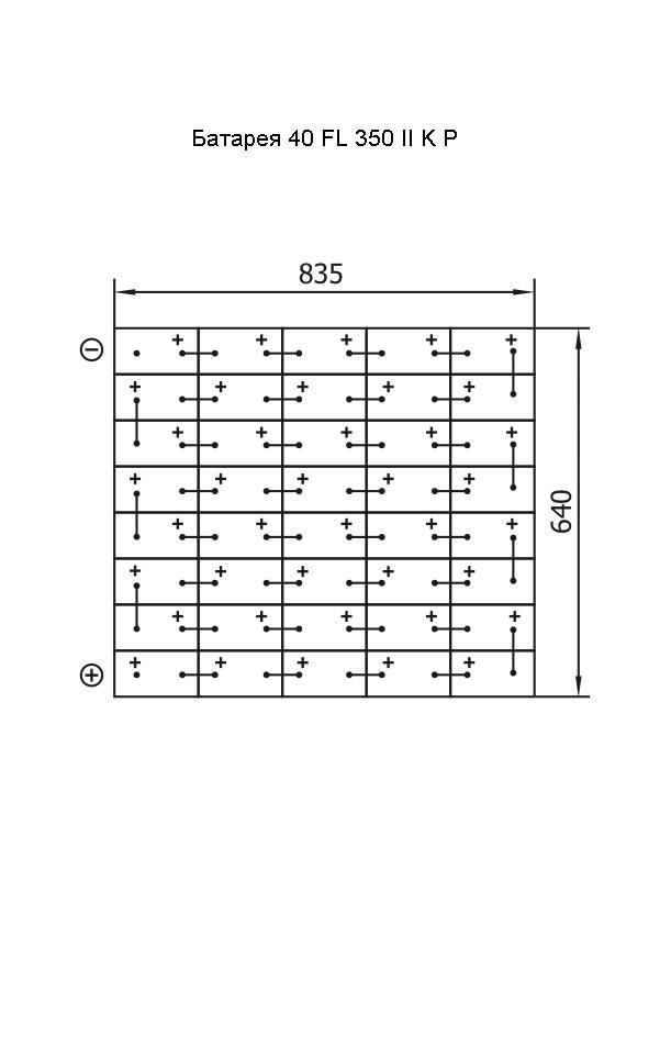 Схема соединения 40FL350